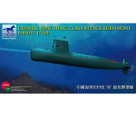 Bronco CB-NB5012 - Chinese 039G'Sung' Class Attack Submarine