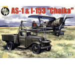 Military Wheels 7236 - AS-1 and I-153 'Chaika'