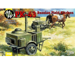 Military Wheels 7256 - PK-43 Russian field kitchen