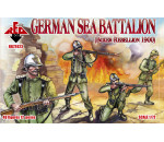 Red Box 72023 - German sea battalion, Boxer Rebellion