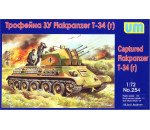 Unimodels UM254 - Captured Flakpanzer T-34r