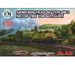 Unimodels UM613 - Armored train of type OB-3 No.1 of 23D
