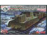 Unimodels UMT649 - Experimental motorized armored car D-2